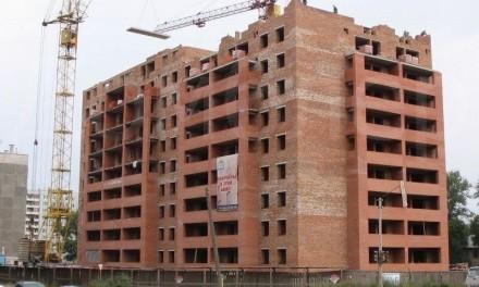 Жилищное строительство — общая информация