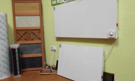 Электрическое отопление квартиры – особенности и виды
