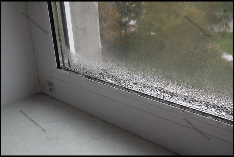 почему запотевают окна