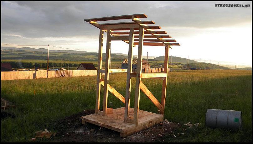 туалет для дачи деревянный своими руками
