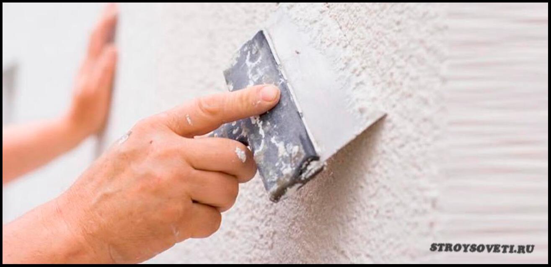 какой шпаклевкой шпаклевать стены