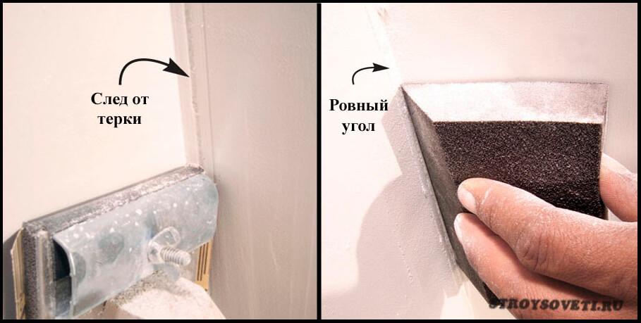 как зачищать шпаклевку на стенах