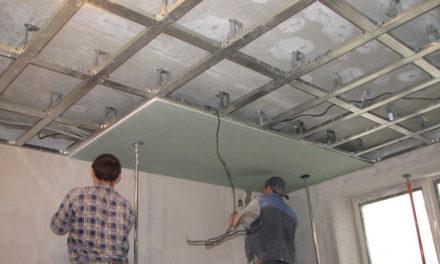 Монтаж каркаса, обшивка и отделка гипсокартонного потолка